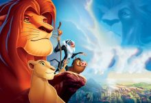 Photo of (The Lion King (1994
