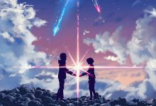 Photo of Your Name. (Kimi No Na Wa.) 2016