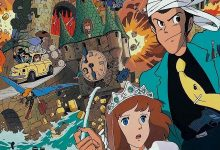 Photo of Lupin the 3rd: Castle of Cagliostro (1979)