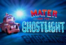 Photo of Mater and the Ghostlight (2006)